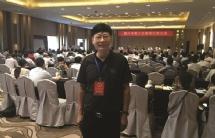 王建华律师参加律师代表大会留照