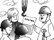 关于印发《信息安全等级保护管理办法》的通知(吉安市劳动和社会保障局发布)