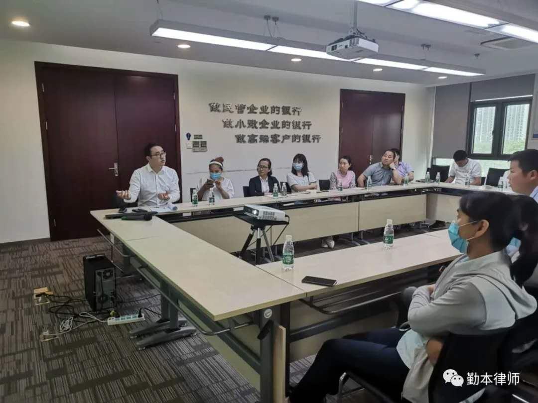 我所副主任支伟伟律师受邀为太仓市河南商会开展专题法律讲座