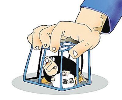 2021无期徒刑有什么样的特点?涉毒多少会判无期徒刑?