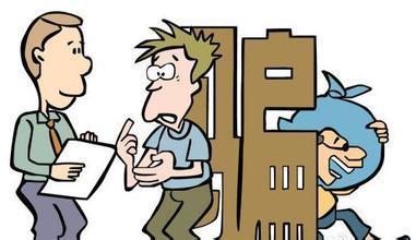 2021诈骗罪属于什么犯罪类型?诈骗罪增设单位犯罪有什么意义?