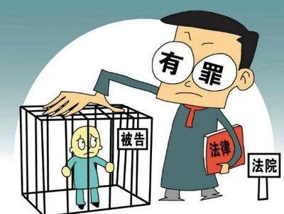 2021有期徒刑判决生效后多久执行?有期徒刑包括哪三种情况?