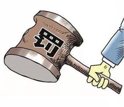 2021有期徒刑执行有什么标准?判刑3年6个月一般几年出狱?