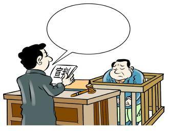 2021判处缓刑有什么法律后果?判处缓刑应注意什么问题?