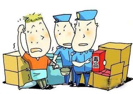 2021包庇毒品犯罪分子罪的构成需要满足哪些要件?毒品包括哪些?