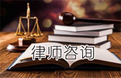 2021盗窃物品怎么处理才合法?十年以上有期徒刑或者无期徒刑并处罚金或者没收财产?
